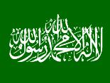flag-of-hamas