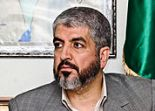 hamas-leader-khaled-meshaal