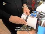 israeli-printed-food