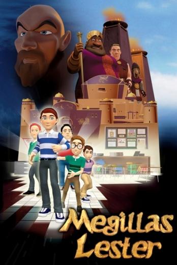 megillas_lester_itunes-poster