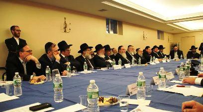 nypd-and-fjcc-yeshiva-meeting