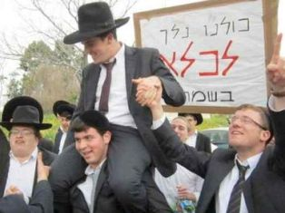 yaakov-yisroel-paz