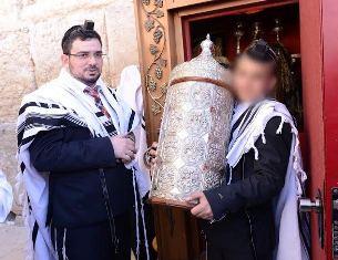 koser-bar-mitzvah-muslin