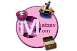 matzav-mom-2-large