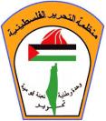 plo-emblem