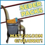 seder-packs-matzav