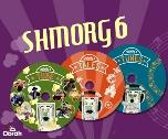 shmorg-6