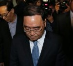 south-korean-prime-minister-chung-hong-won
