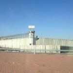 ofer-prison