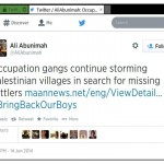 abunimah-kidnapping