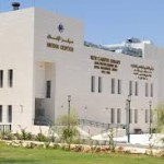an-najah-university