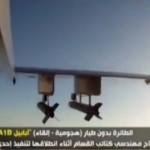 hamas-drone