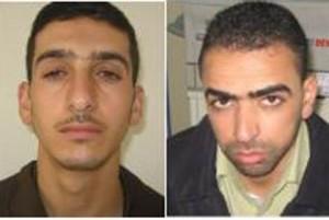marwan-kawasmeh-amar-abu-eisha-kidnappers