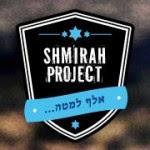 shmira-project-idf
