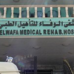waffa-hospital