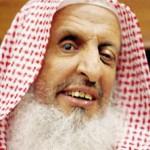 saudi-grand-mufti-sheikh-abdul-aziz-al-sheikh