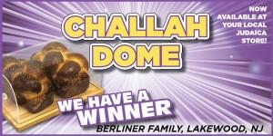 challah-dome-winner