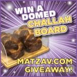 domed-challah-board