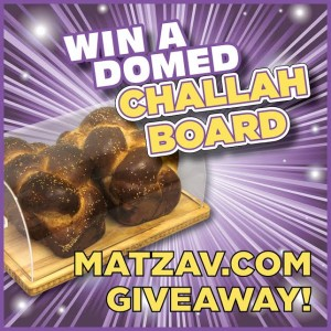 domed-challah-board