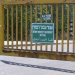israel-lebanon-border-fence