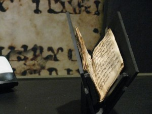 oldest-siddur