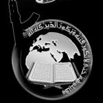 sinai-based-terror-group-ansar-bayt-al-maqdis