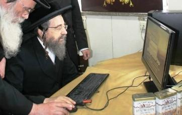 rav-yaakov-meir-schechter