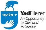 yad-eliezer
