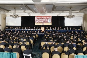 agudah-convention