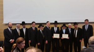 agudah-germany