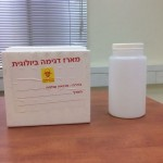 ebola-israel