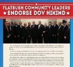 flatbush-hikind