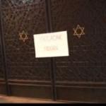 neve-shalom-synagogue