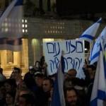 yehudah-glick-rally