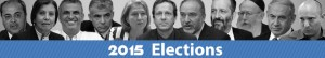 2015-elections-israel