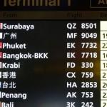 airasia-flight-qz8501