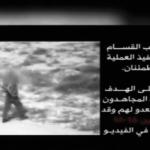 hamas-video-idf