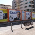 netanyahu-election-2015