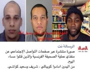 hamas-publication-al-rasalah-that-praised-the-paris-terrorists