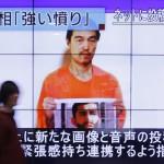 isis-hostage-japan