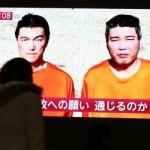 isis-japan-hostage