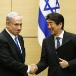 JAPAN-ISRAEL-DIPLOMACY