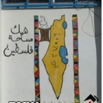 norwegian-ngo-showing-israel-but-labeling-it-only-as-palestine