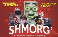 shmorg