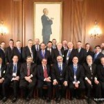 agudah-board-of-trustees