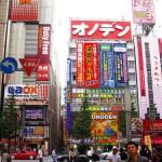 akihabara-district-in-tokyo-japan