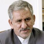 iranian-first-vice-president-eshaq-jahangiri