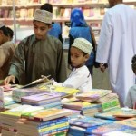 muscat-international-book-fair
