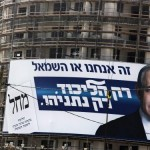 ISRAEL-ELECTION