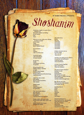 shoshanim-poem-sassoon